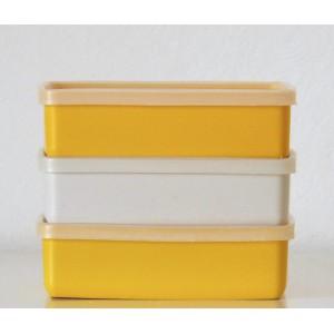 3 boites Tupperware jaune...